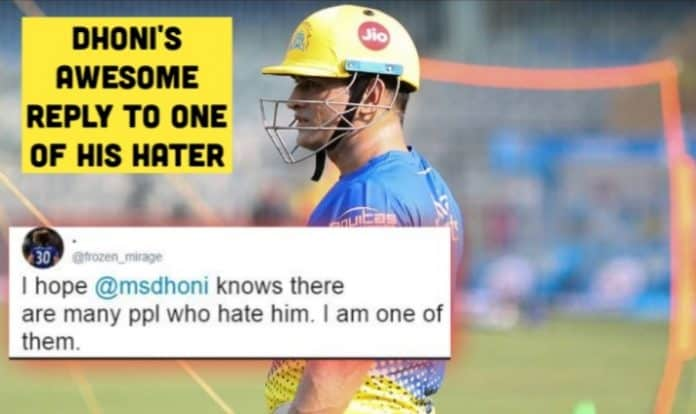 MS Dhoni gave a perfect reply to his hater on Twitter