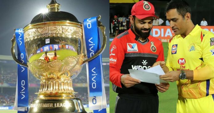 Major Changes That We Could Witness In IPL 2022